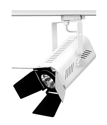 Abri 40 Tracks Luminaires Dlux Track Fitting 30-60W