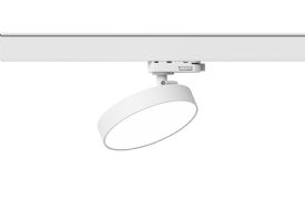 Adis Tracks Luminaires Dlux Track Fitting 16-29W
