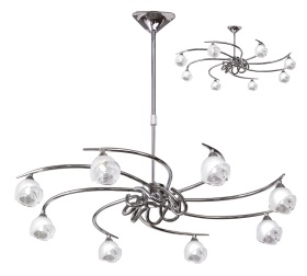 Fragma Ceiling Lights Mantra Modern Ceiling Lights