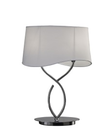 Ninette Table Lamps Mantra Contemporary Table Lamps